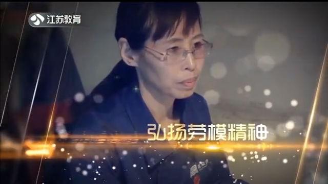 美丽城市保卫者——赵霞