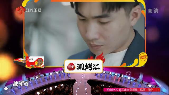 非诚勿扰 20200919 张宇荃 基本资料
