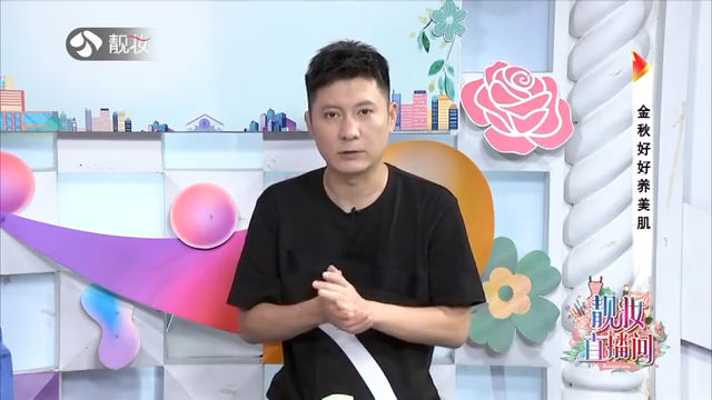 靓妆直播间 20200927