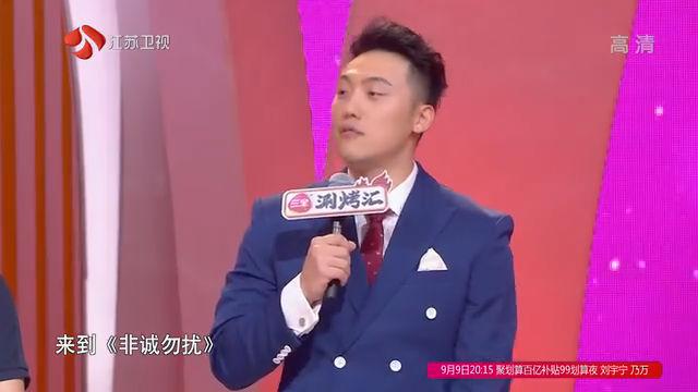"""""""亚洲先生""""的择偶标准"""