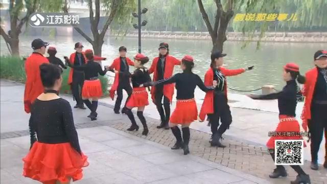 我爱广场舞