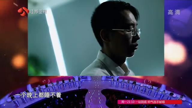 非诚勿扰 20210109 李顺东 基本资料