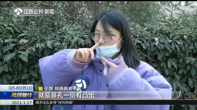 隆鼻3年,鼻头出现一个凸起 免费修复未解决问题 病历变美容记录