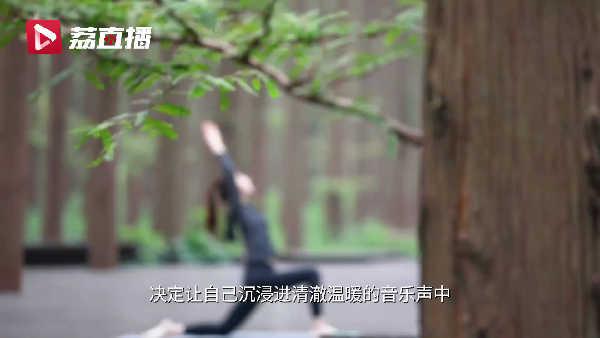"""森林覆盖率达90%!快来这个天然氧吧""""森""""呼吸"""