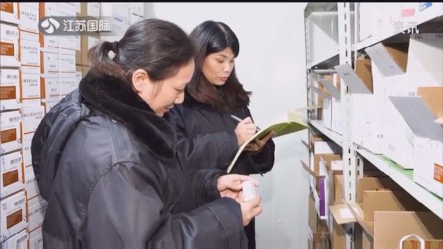 江苏新风采 20210124