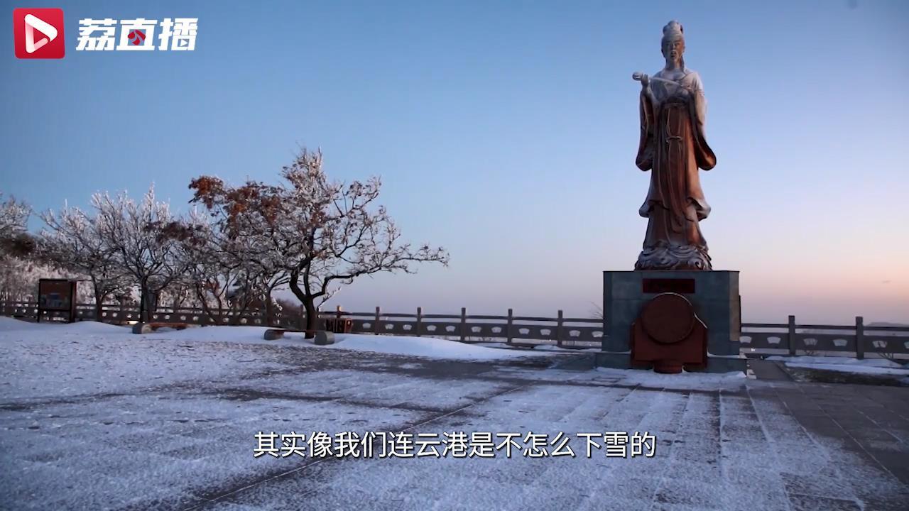 游遍江苏丨可以腾云驾雾的江苏第一高峰,你敢挑战吗?
