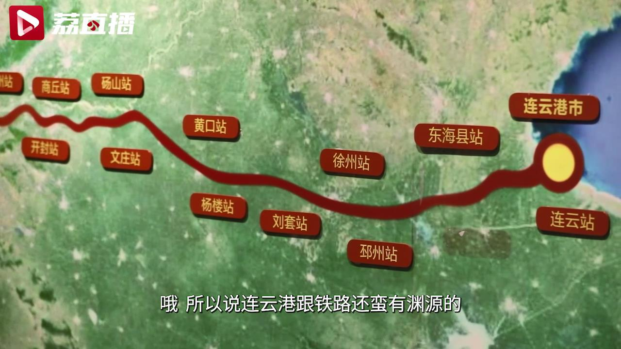 游遍江苏丨走进陇海铁路历史博物馆:由火车站改造的博物馆