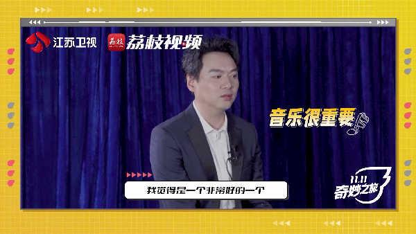 专访赵兆:怎样通过音乐营造出冰天雪地的感觉?