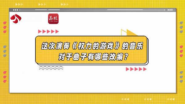 """""""中国通""""马克西姆对哪种中国传统乐器爱不释手呢?"""