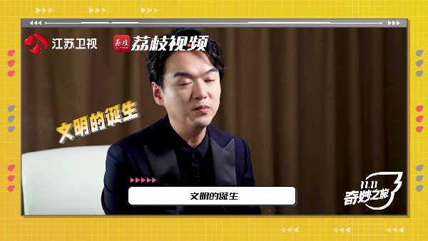 赵兆透露第一次带领交响乐团在沙漠里演奏的体验