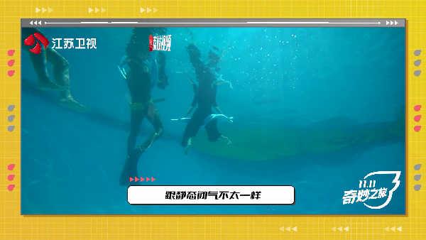 """水下跳舞有多难?""""灵动舞者""""张娅姝揭秘幕后点滴!"""