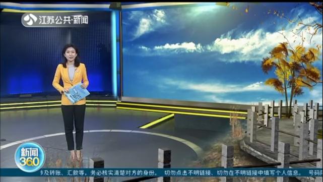 江苏天气资讯 20211021