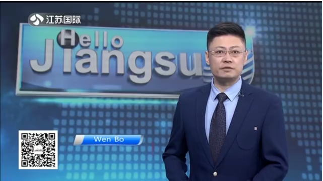 Hello Jiangsu 20211020