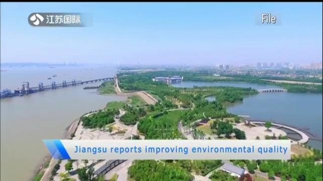 Jiangsu reports improving environmental quality