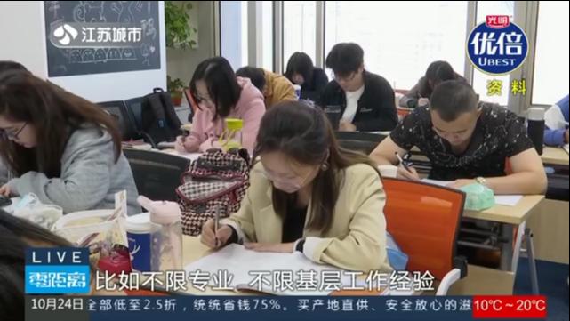 国考报名收官 江苏最热职位有2545人报名