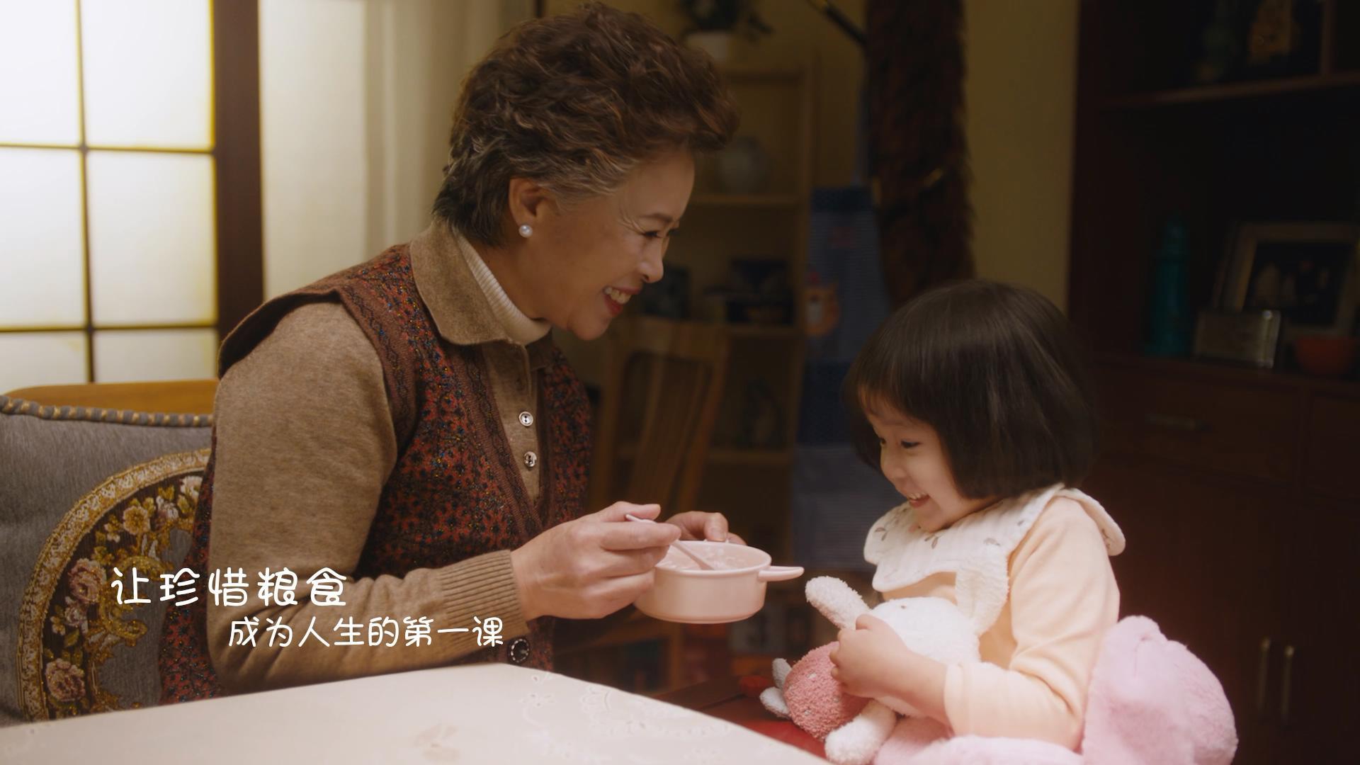 《浪费可耻 节约光荣》公益宣传片