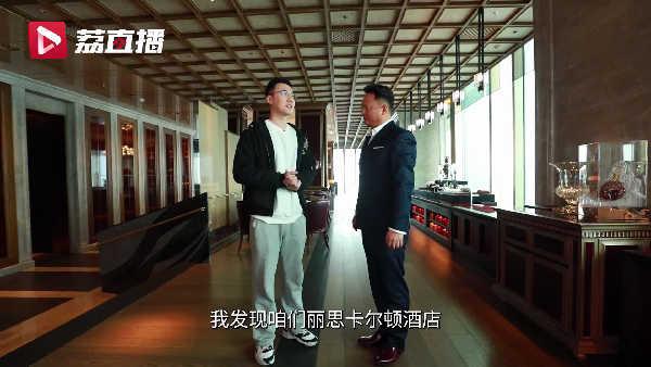 在南京市中心的最高处喝下午茶是种什么体验?