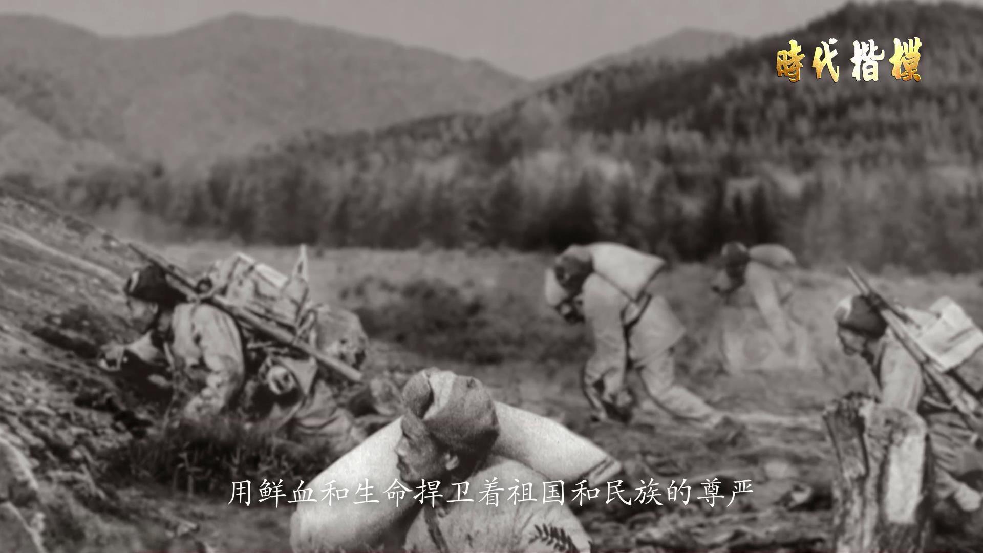 抗美援朝老英雄——徐振明