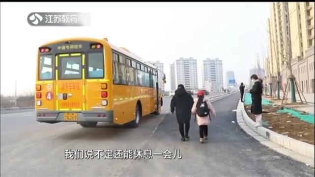 南京市浦口区:47辆新校车来了!新校车开进新小区 孩子上学不再难