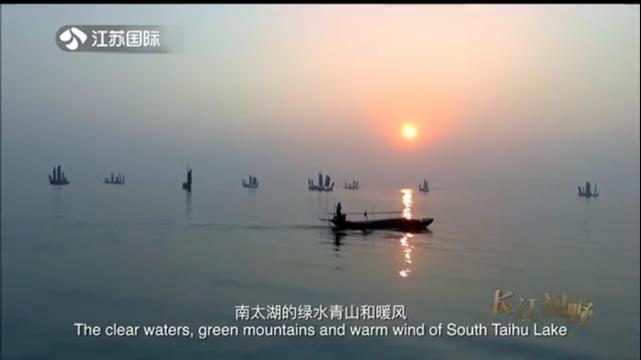 """绿水青山我的家——""""太湖渔民""""转型记"""