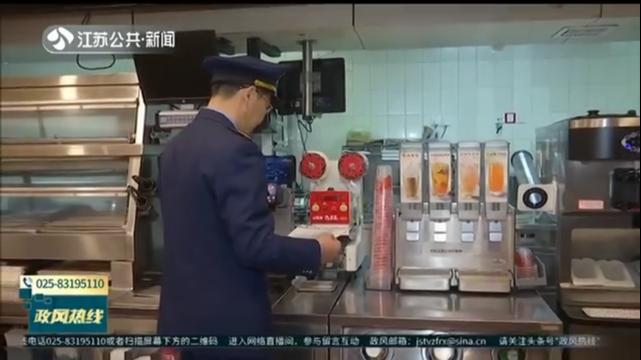 苏州吴江市监执法人员现场检查涉消毒水事件肯德基门店