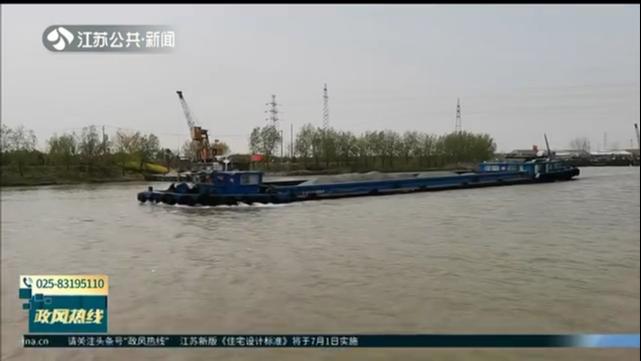 """泰州:""""三无""""浮吊船如何管?"""