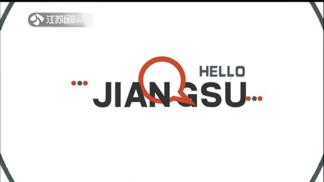 Hello Jiangsu 20210418