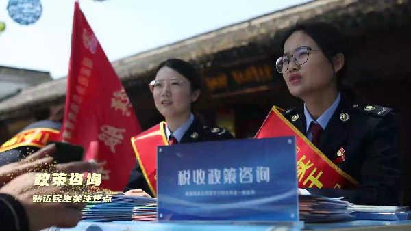 稽查一局南京税务进老街 税政宣传办实事