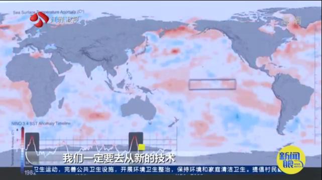 AI助力气候预测