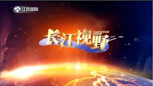 醉美中国2021 宿迁