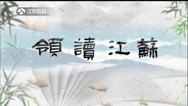 读城 江苏溧阳戴埠镇