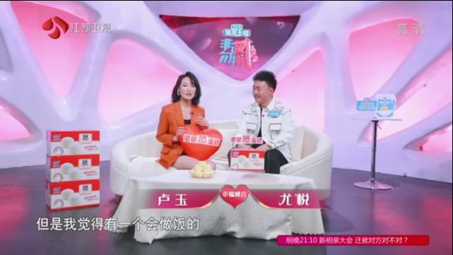 尤悦:实用的浪漫主义