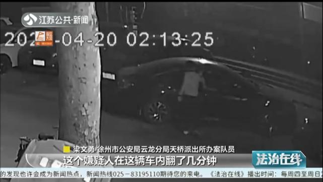 """徐州:男子拉车门""""碰运气"""" 不到24小时就被抓"""