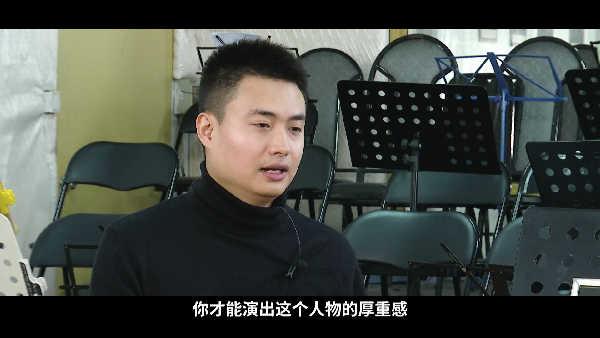 第三十三期:李子怡对话杨阳
