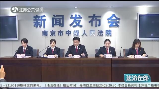 南京中院发布2020年劳动争议审判情况 超退休年龄留用发生工伤 用人单位被判应担责