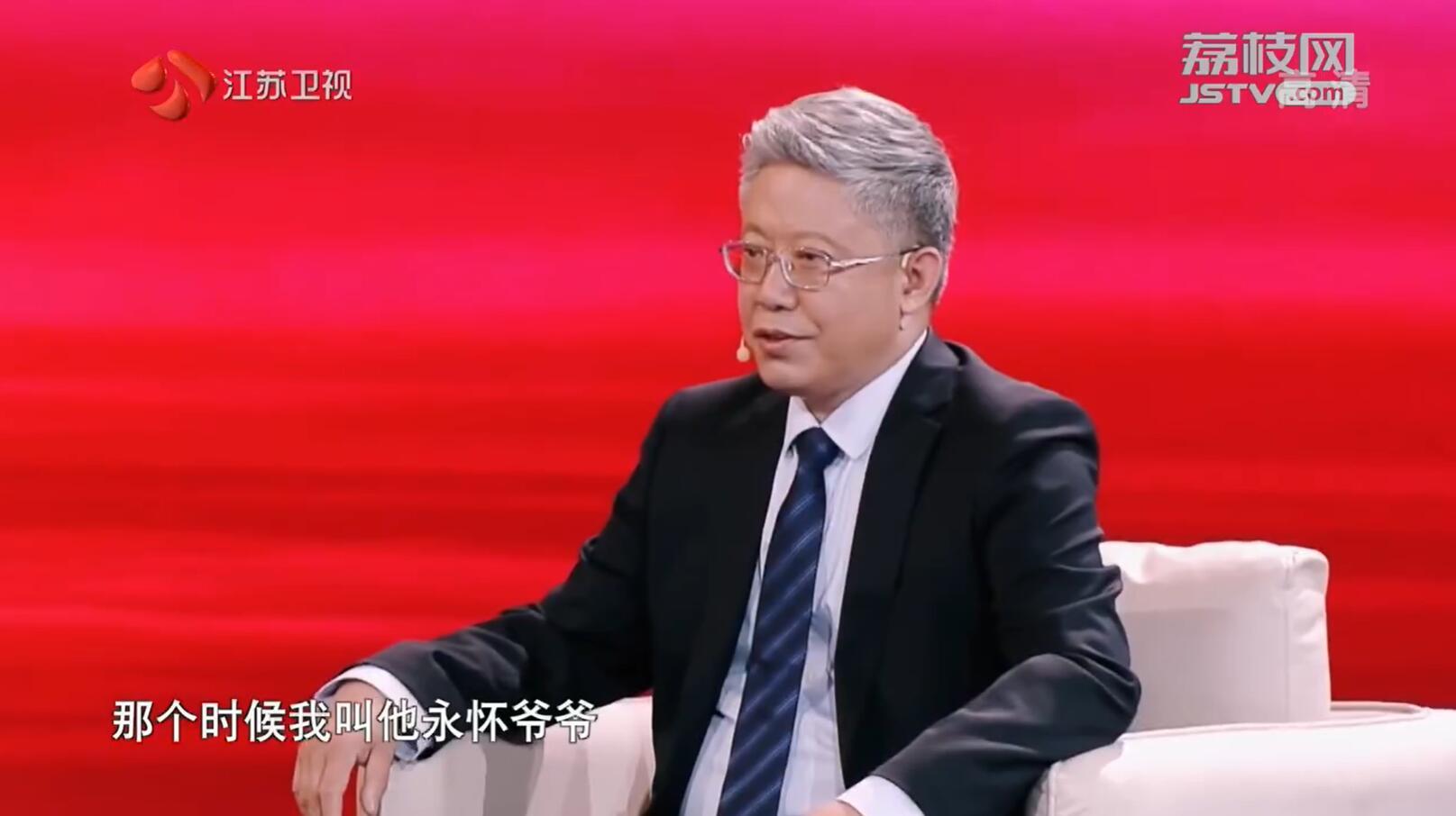 """郭涛讲述""""两弹一星""""元勋郭永怀的感人故事"""