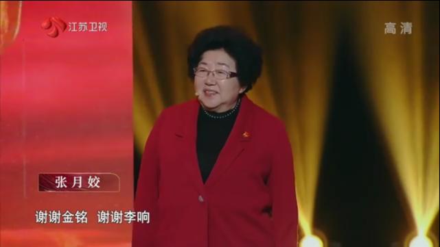张月姣回顾自己与中国外交的传奇故事