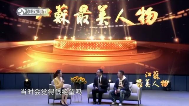 """江苏最美人物 潘裴:新农人""""变形记"""""""