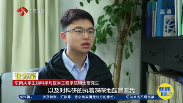 星火向未来 张倬豪:科技报国 无愧时代