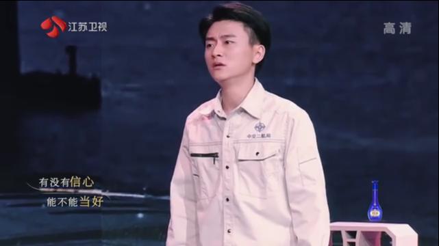 马浩博演绎伶仃洋上的工程奇迹
