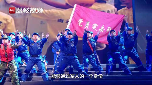 """《永远跟党走》舞蹈演员刘迦:""""用军人的身份来诠释大爱和关怀,我觉得非常自豪"""""""
