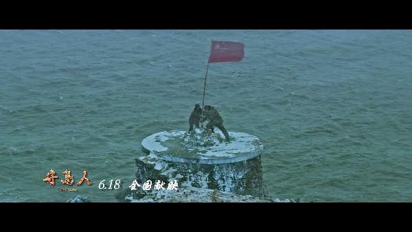 电影《守岛人》即将全国上映!
