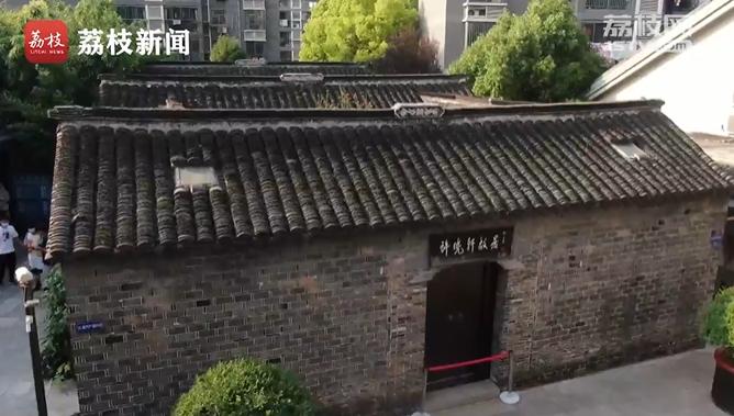 游遍江苏丨扬州这座宅院珍藏的狱中家书字字千金