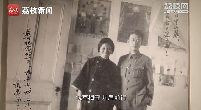 游遍江苏丨一枚别针见证革命伴侣