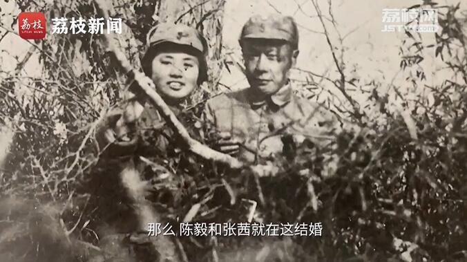 游遍江苏丨《赞春兰》:将军陈毅藏在一首诗里的浪漫