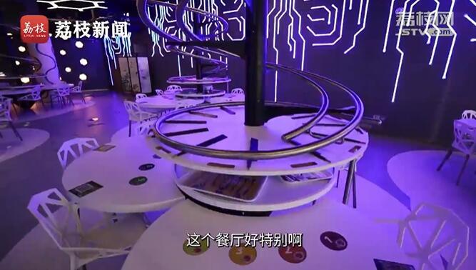 南京一餐厅美食坐过山车上桌 你想试试吗?