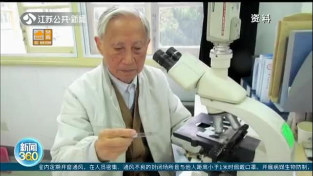 98岁的老法医走了,他将遗体捐献给母校
