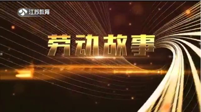 """陪伴""""老小孩""""——倪燕"""