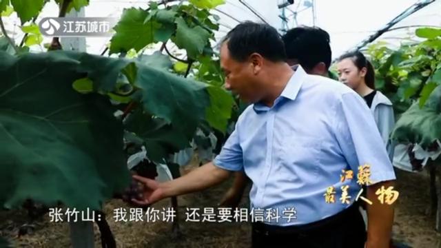 最美基层共产党员 张竹山