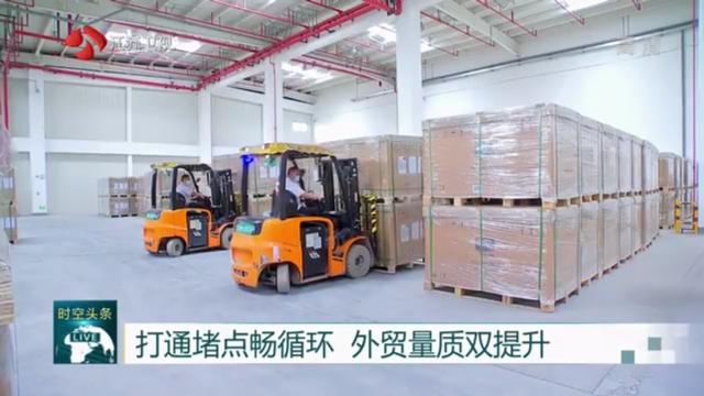 江苏上半年进出口23987.7亿元 较2019年同期增长16.2%